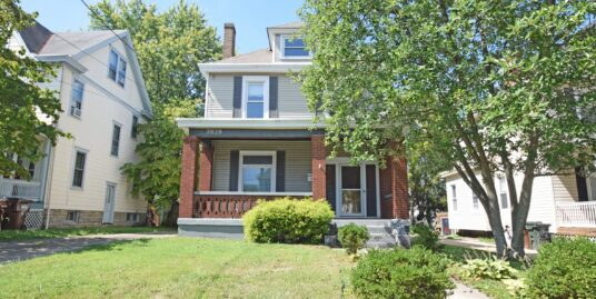 Solid Norwood Home w/ Updated Mechanicals Coming Soon!